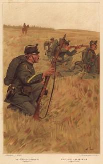 Капрал-карабинер швейцарской армии на полевых занятиях (из альбома хромолитографий L' Armée Suisse... Цюрих. 1894 год)