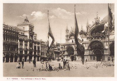 Торре-делл'Оролоджо (Часовая башня) и собор Сан-Марко. Ricordo Di Venezia, 1913 год.