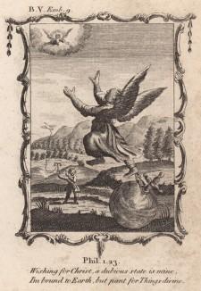 """Веруя в Христа, находишь почву под ногами (из бестселлера XVII -- XVIII веков """"Символы божественные и моральные и загадки жизни человека"""" Фрэнсиса Кварльса (лондонское издание 1788 года))"""