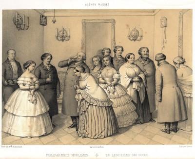 Поздравление молодых (литография с рисунка мадемуазель A. Steinbach)