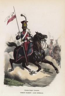 Кавалерист 1-го уланского полка Императорской гвардии (из популярной работы Histoire de l'empereur Napoléon (фр.), изданной в Париже в 1840 году с иллюстрациями Ораса Верне и Ипполита Белланжа)