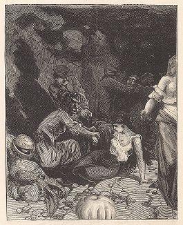 """Тринадцатый лист серии """"Бельфорский лев"""" Макса Эрнста, входящей в роман-коллаж """"Une Semaine de bonté"""" (Неделя доброты), 1934 год."""