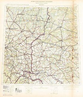 Европейская часть СССР с сопредельными государствами (Житомир). Военно-Топографическое управление, 1931 год.