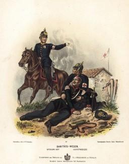 Санитар прусской армии в униформе образца 1870-х гг. Preussens Heer. Берлин, 1876