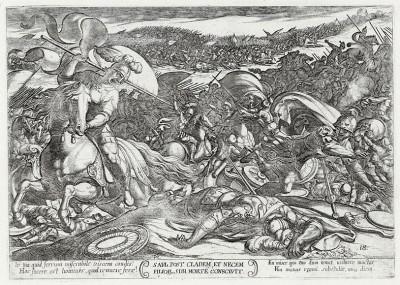 Самоубийство Саула (из работы Testamento vecchio (лат.), изданной в Риме в 1660 году)