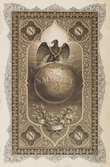 Титульный лист популярной работы Histoire de l'empereur Napoléon (фр.), изданной в Париже в 1840 году с иллюстрациями Ораса Верне и Ипполита Белланжа