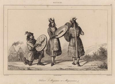 Татарские шаманы, или маги (из L'Univers. Histoire et Description de tous les Peuples. Russie. Париж. 1838 год (лист 28))