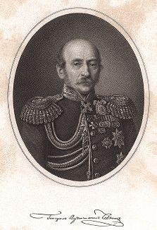 Генерал-адъютант Чевкин (портрет с автографом).