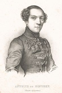 Антон де Контски (1817-1899) - польский пианист и композитор. Предположительно вторая четверть XIX века, Париж.