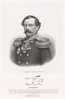 Андрей Осипович Бруннер