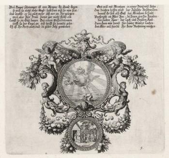Моление Авраама о наследнике (из Biblisches Engel- und Kunstwerk -- шедевра германского барокко. Гравировал неподражаемый Иоганн Ульрих Краусс в Аугсбурге в 1700 году)