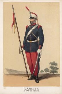 Испанский улан в парадной форме образца 1860 года (из альбома литографий L'Espagne militaire, изданного в Париже в 1860 году)