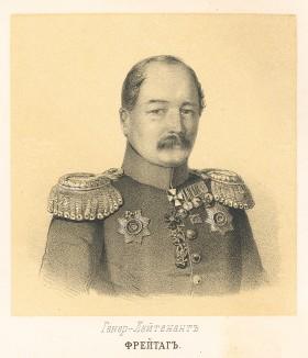 Генерал-лейтенант Роберт Карлович Фрейтаг (1802—1851), участвовавший в Венгерской войне 1849 года (Русский художественный листок. № 33 за 1852 год)