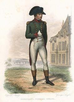 Наполеон Бонапарт - Первый консул. Лист из серии Le Plutarque francais..., Париж, 1844-47 гг.