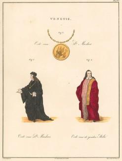 Венецианский орден Святого Марка. Afbeeldingen der oudere en nieuwere thans bestaande Ridderorden. Амстердам, 1843