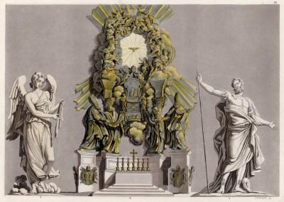 Алтарь работы Бернини (из знаменитой работы Джулио Феррарио Il costume antico e moderno, o, storia... di tutti i popoli antichi e moderni, изданной в Милане в 1822 году (Европа. Том III))