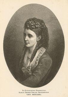 Ея Королевское Величество Великая Княгиня Королева Виртембергская Ольга Николаевна.