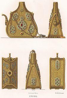 Сулея. Древности Российского государства..., отд. V, лист № 38, Москва, 1853.