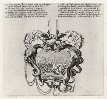 Побивание камнями богохульника в лагере Моисея (из Biblisches Engel- und Kunstwerk -- шедевра германского барокко. Гравировал неподражаемый Иоганн Ульрих Краусс в Аугсбурге в 1700 году)