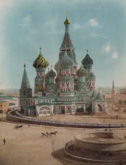 1900-е гг. Собор Покрова на Рву, также называемый храм Василия Блаженного (крашенный вручную тиражный вариант фотографии Петра Павлова (1860--1925))