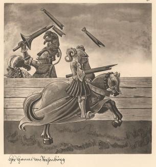 Из Freydal. Des Kaisers Maximilian I. Turniere und Mummereien (Репринт 1882 года. Вена. Лист 46)