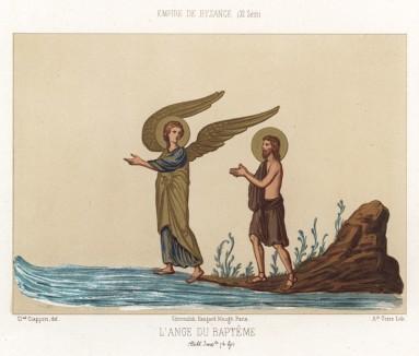 Ангел-хранитель, данный человеку Богом при крещении (из Les arts somptuaires... Париж. 1858 год)