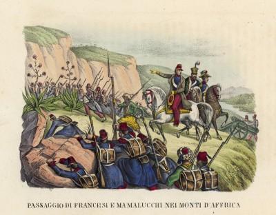 Переход французских войск и мамелюков через Атласские горы (иллюстрация к L'Africa francese... - хронике французских колониальных захватов в Северной Африке, изданной во Флоренции в 1846 году)