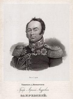 Граф Арсений Андреевич Закревский (1783-1865) - московский генерал-губернатор и министр внутренних дел Российской империи.