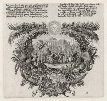 Триумф Иосифа (из Biblisches Engel- und Kunstwerk -- шедевра германского барокко. Гравировал неподражаемый Иоганн Ульрих Краусс в Аугсбурге в 1700 году)