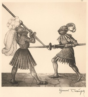 Из Freydal. Des Kaisers Maximilian I. Turniere und Mummereien (Репринт 1882 года. Вена. Лист 147)