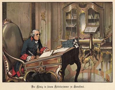 """Король Фридрих Великий в своём рабочем кабинете во дворце Сан-Суси. Р.Кнотель, К.Рехлинг """"Старый Фриц..."""", л.43. Берлин, 1895"""