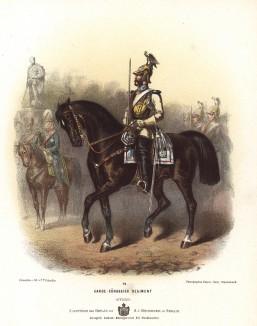Офицер прусских гвардейских кирасир в униформе образца 1870-х гг. Preussens Heer. Берлин, 1876