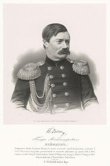 Петр Владимирович Веймарн