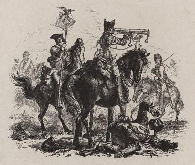 Прусские кирасиры. Illustrations des œuvres de Frédéric le Grand, л.33. Лондон, 1882