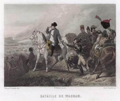 Эпизод битвы при Ваграме (5--6 июля 1809 года)