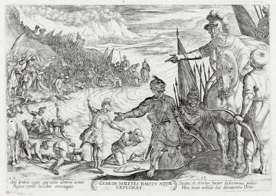 Гедеон испытывает воинов (из работы Testamento vecchio (лат.), изданной в Риме в 1660 году)
