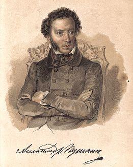 Александр Пушкин, с портрета Соколова, 1836 г. Автограф поэта.
