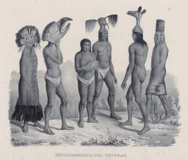 Ритуальные одежды и маски полинезийцев племени текура (лист 56 второго тома работы профессора Шинца Naturgeschichte und Abbildungen der Menschen und Säugethiere..., вышедшей в Цюрихе в 1840 году)