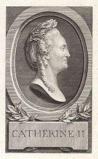 Императрица Екатерина II Великая.