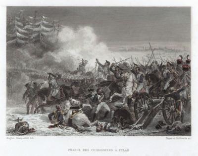 Атака французской кавалерии при Прейсиш-Эйлау