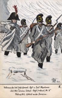 Офицер и солдаты лейб-гренадерского полка Великого герцогства Баден Великой армии Наполеона во время трагического перехода через реку Березина 26-27 ноября 1812 г. Коллекция Роберта фон Арнольди. Германия, 1911-29