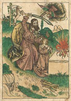 Жертвоприношение Авраама. Немецкая ксилография конца XV века.