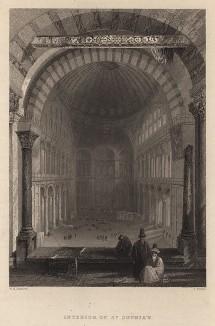 Константинополь (Стамбул). Интерьер мечети Айя-София. The Beauties of the Bosphorus, by miss Pardoe. Лондон, 1839