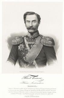 Иван Алексеевич Базин
