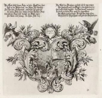 Авраам приносит своего сына Исаака в жертву Богу (из Biblisches Engel- und Kunstwerk -- шедевра германского барокко. Гравировал неподражаемый Иоганн Ульрих Краусс в Аугсбурге в 1694 году)