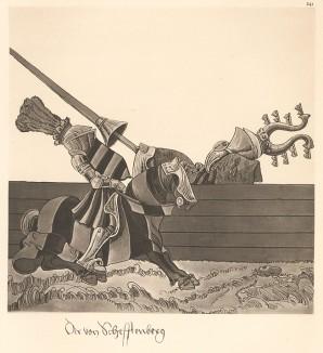 Из Freydal. Des Kaisers Maximilian I. Turniere und Mummereien (Репринт 1882 года. Вена. Лист 241)