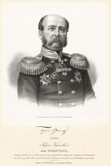 Барон Карл Карлович фон Врангель
