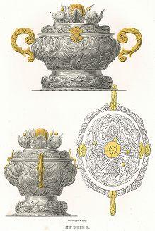 Крошня. Древности Российского государства..., отд. V, лист № 40, Москва, 1853.