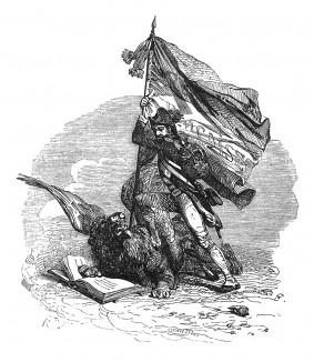 Итальянская кампания 1796-97 гг. Тысячелетний лев Святого Марка повержен. Аллегория окончательной победы революционной Франции над купеческой Венецианской республикой в июне 1797 г. Histoire de l'empereur Napoléon. Париж, 1840