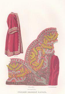 Становой шелковый кафтан (изображение 2). Древности Российского государства..., отд. II, лист № 53, Москва, 1851.